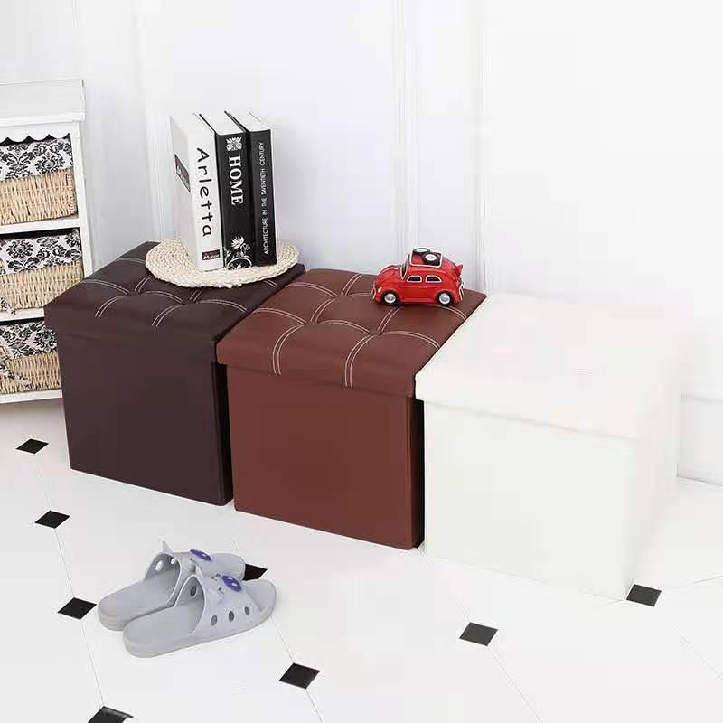 Foldable Leather Storage Square Boxes